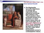 the girlhood of mary virgin 1848 dante gabriele rossetti