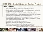 ece 477 digital systems design project17