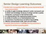 senior design learning outcomes