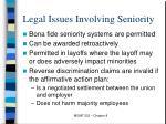 legal issues involving seniority