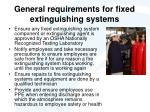 general requirements for fixed extinguishing systems
