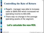 controlling the rate of return33