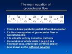 the main equation of groundwater flow