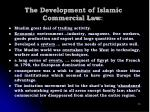 the development of islamic commercial law