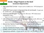 kerala mega projects on the anvil investment opportunities
