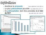 d fibrillation9