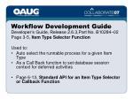 workflow development guide