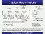 catalytic reforming unit