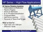 hf series high flow applications