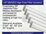 hf series high flow filter systems