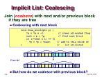 implicit list coalescing