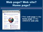 web page web site home page