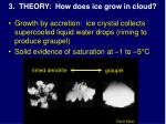 3 theory how does ice grow in cloud