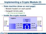 implementing a crypto module 2
