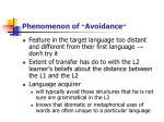 phenomenon of avoidance