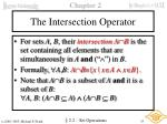 the intersection operator