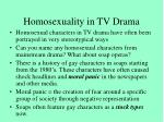 homosexuality in tv drama