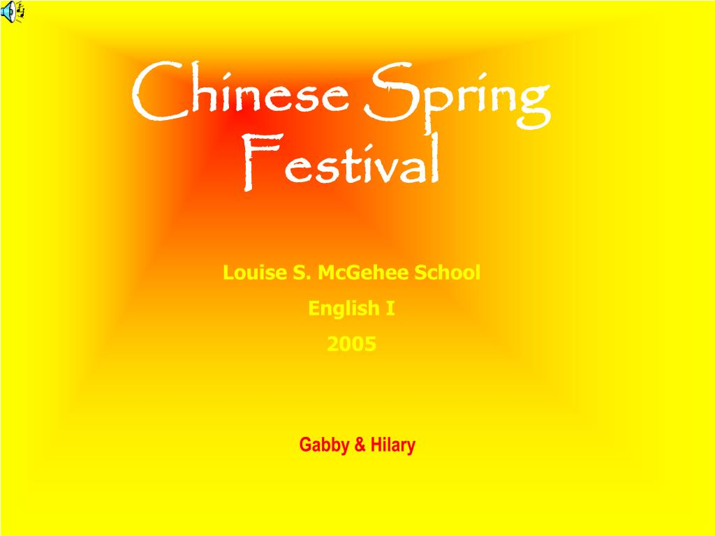 chinese spring festival l.