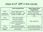 uses of lp mip in this course