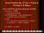 divertimento no 17 for 2 forns strings in d major