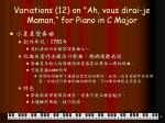 variations 12 on ah vous dirai je maman for piano in c major