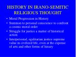 history in irano semitic religious thought