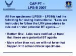 cap pt lps b 200731
