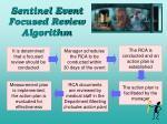 sentinel event focused review algorithm