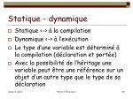 statique dynamique