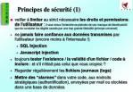 principes de s curit 1