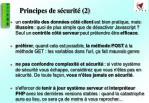 principes de s curit 2