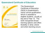 queensland certificate of education