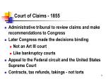 court of claims 1855