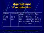 age optimal d acquisition