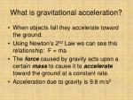 what is gravitational acceleration