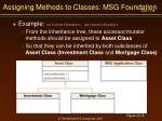 assigning methods to classes msg foundation