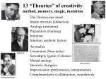13 theories of creativity method memory magic mutation