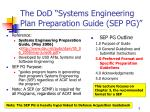 the dod systems engineering plan preparation guide sep pg