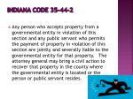 indiana code 35 44 25