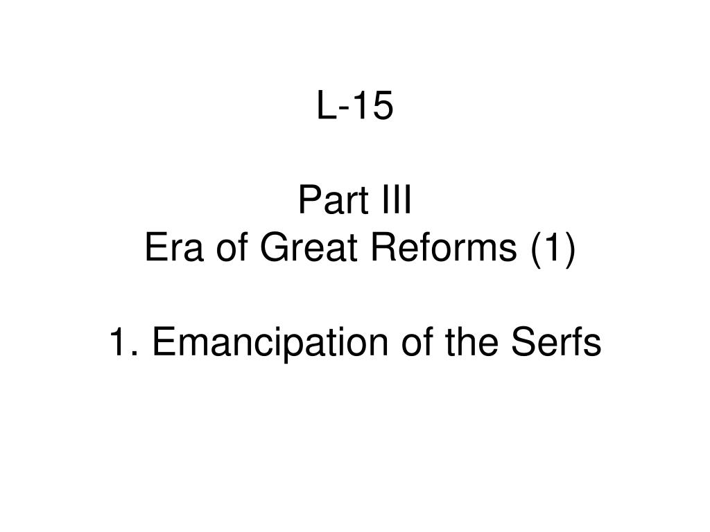 l 15 part iii era of great reforms 1 1 emancipation of the serfs l.