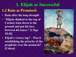 1 elijah as successful5