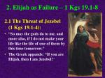 2 elijah as failure 1 kgs 19 1 8