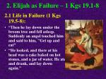 2 elijah as failure 1 kgs 19 1 814