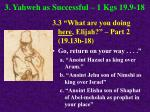 3 yahweh as successful 1 kgs 19 9 1818