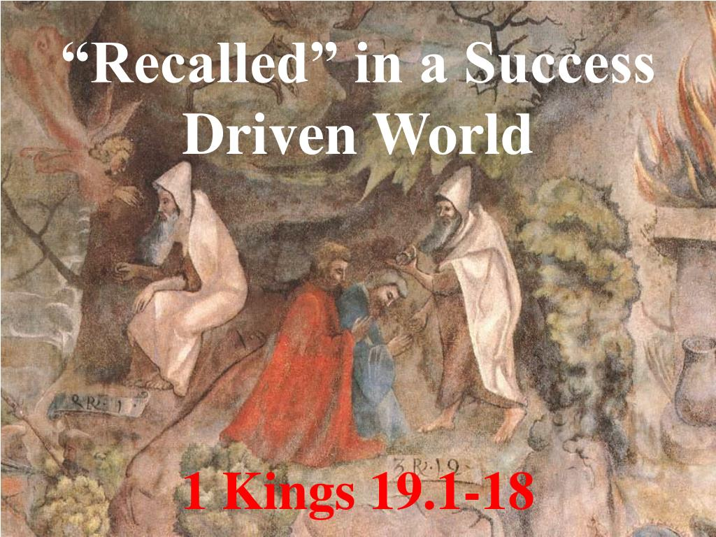 recalled in a success driven world l.