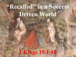 recalled in a success driven world