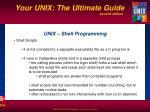 unix shell programming4