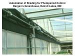automation of shading for photoperiod control bergen s greenhouse detroit lakes mn