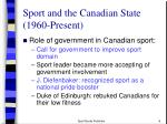 sport and the canadian state 1960 present
