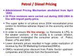 petrol diesel pricing